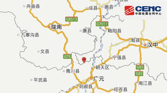陕西发生5.3级地震,重庆多地有震感