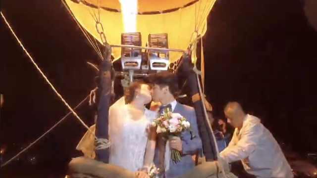 空中狗粮!10新人乘热气球集体结婚
