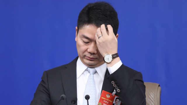 刘强东缺席2018世界人工智能大会