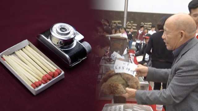 揭秘日军间谍超小相机:仅火柴盒大