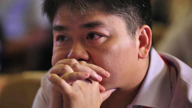 外媒:警方已完成刘强东案初步调查