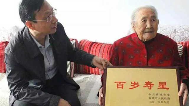 过完100岁生日,老人就失去目标?