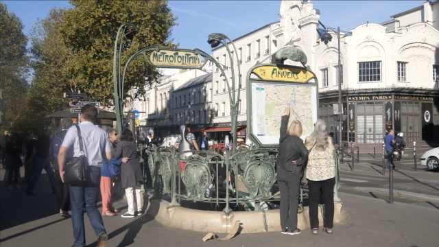 巴黎地铁新服务:游客遭窃当场报案