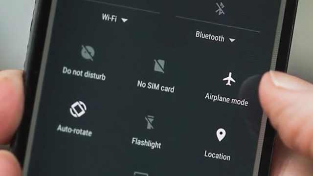 凭什么飞行模式能霸占手机C位?