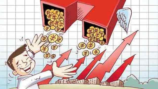 A股入富或临近 短期千亿资金可期