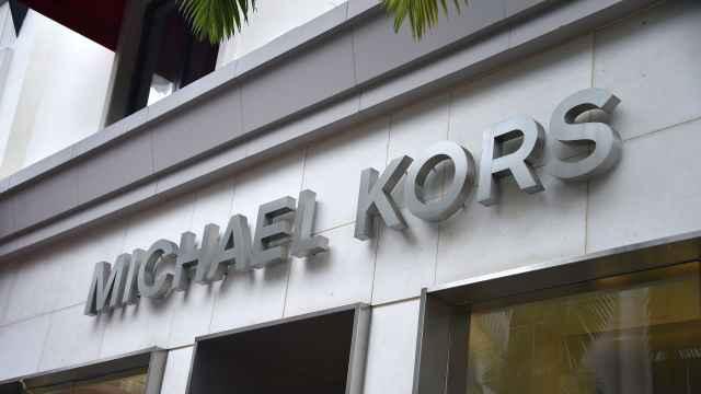 MK拟21亿美元收购范思哲,大肆开店