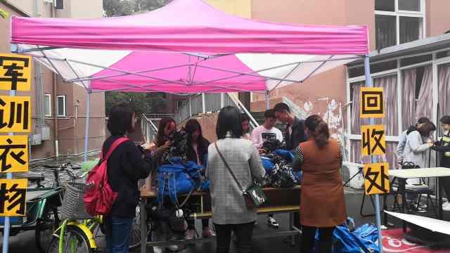 学校回收军训用品,捐给山区娃