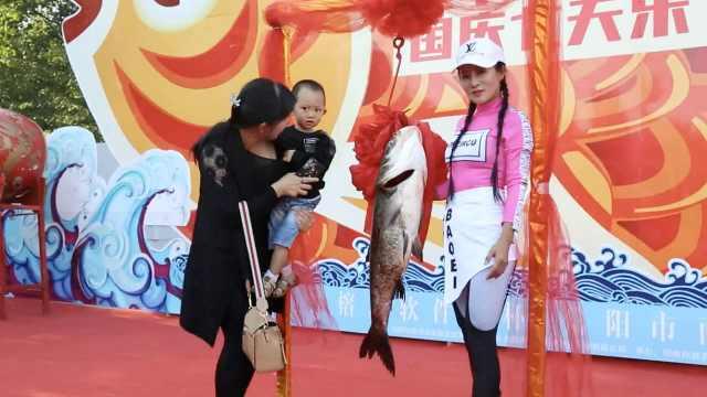 水库开渔头鱼1.3米,拍出6.8万天价