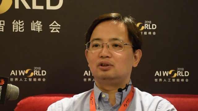 中国AI在世界的地位