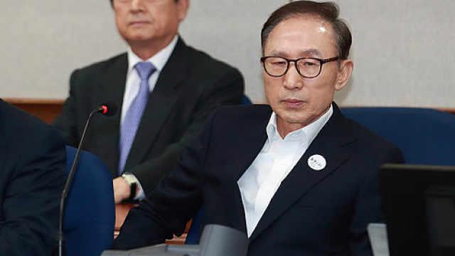 贪腐案直播一审宣判,李明博拒出席