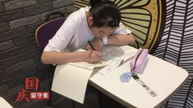 初3生上5补习班,国庆赶作业:累成狗