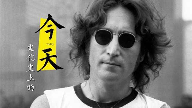 列侬最后一场演出:他的梦实现了吗