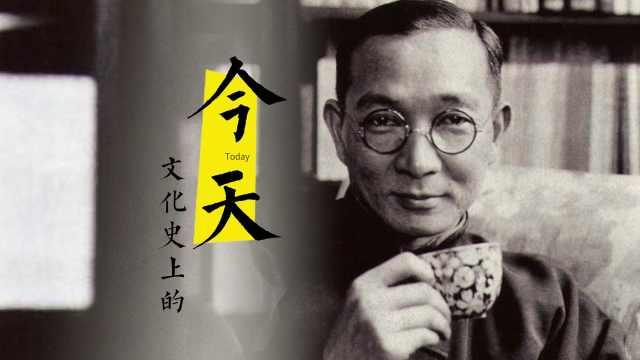 林语堂反驳美国人:中美是相互影响