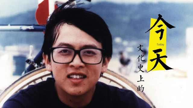 21年前,张雨生的最后一次公开演出