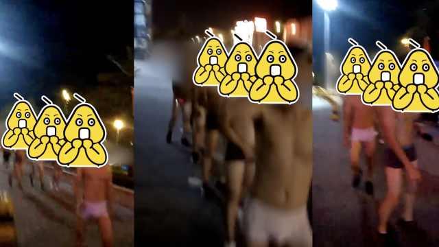 业绩不达标,30员工被罚穿短裤暴走