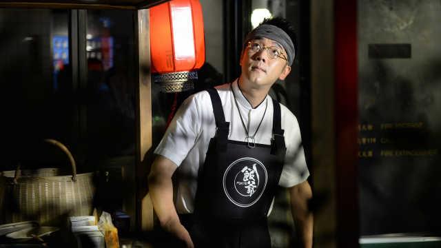 林依轮:跨界创业学习日本匠人精神