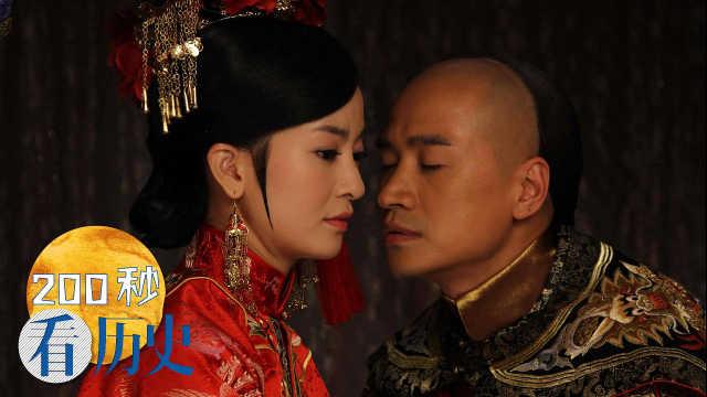 清朝真的满汉不通婚吗?你理解错了