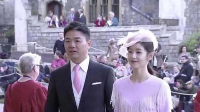 刘强东案女子被收押?警方检方回应