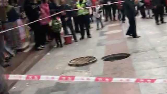校外井盖突然爆炸,7名小学生受伤