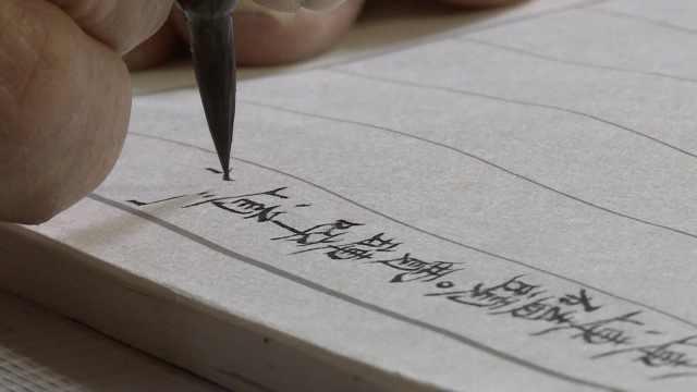七旬老农一手好字,手抄《红楼梦》