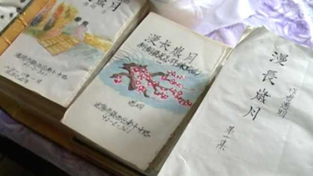 85岁老翁仅读5年书,毛笔写8本自传