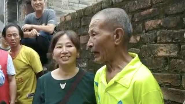 倔老头出走25年,重阳节回家人身边