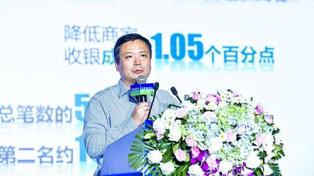蚂蚁金服:中国移动支付数占全球53%