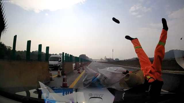 险!保洁小跑横穿高速,直接被撞飞