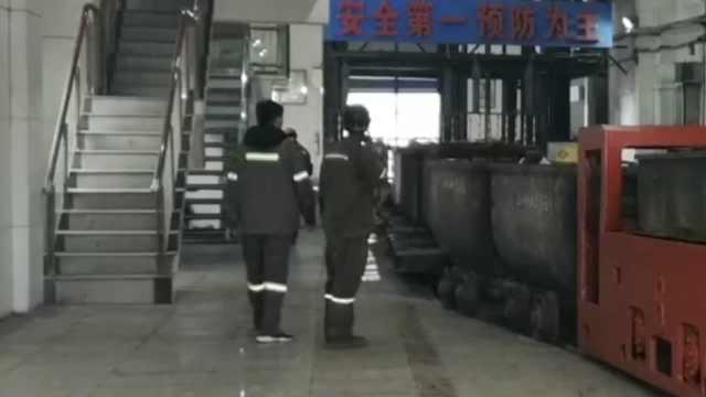 山东煤矿事故已致8死,仍有13人被困