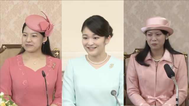 日本公主爱嫁平民?不止绚子公主