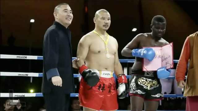 少林弟子ko的非洲拳王,竟是留学生?