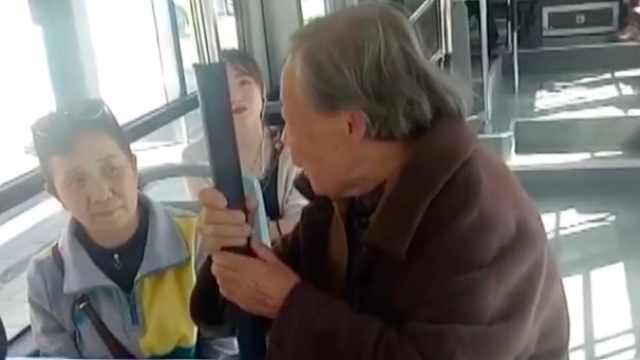 猛犸视频丨老人坐公交找儿子却迷路