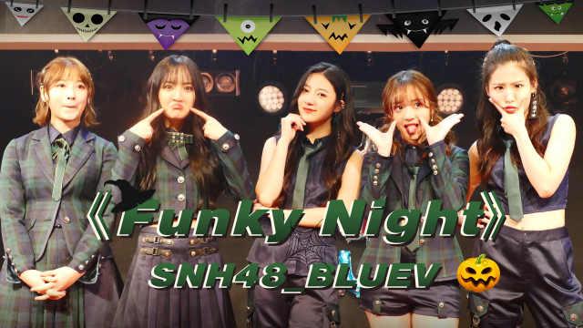 SNH48_BLUEV万圣节采访
