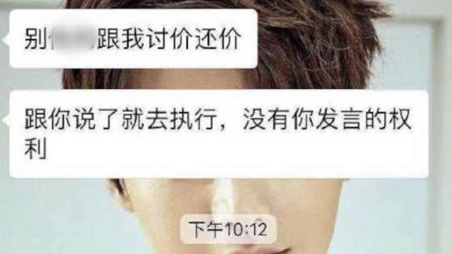 """曝浙大学生""""耍官威"""",赞助方回应"""