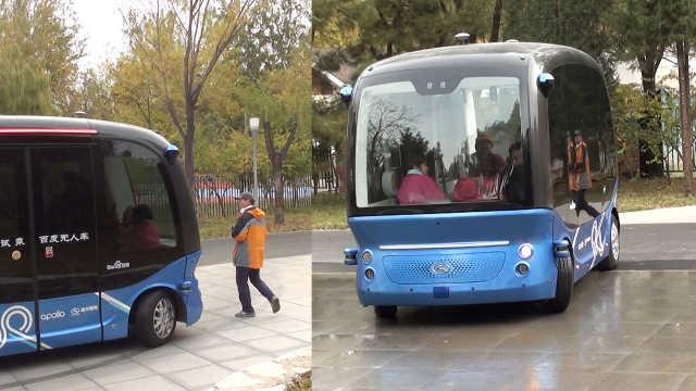 全球首款量产L4级无人巴士落地运营