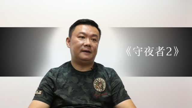 秦明:法医起源于中国,我们应骄傲