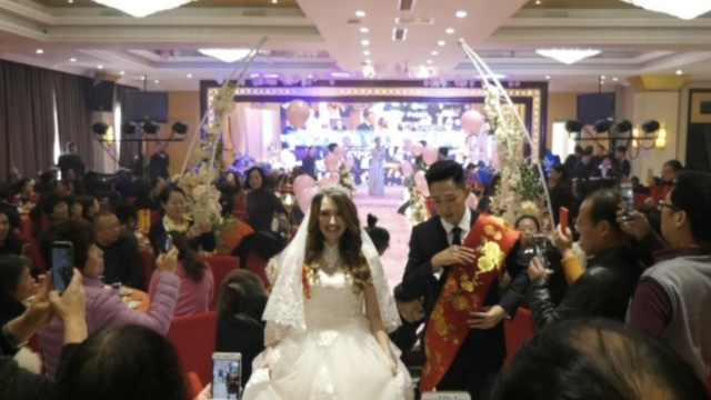 甘肃小伙娶英国媳妇,宾客狂拍新娘