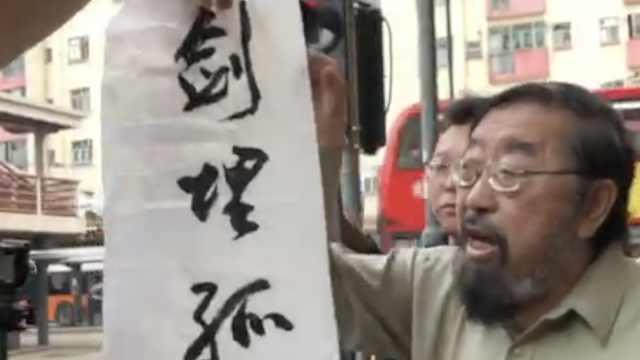 侠客行导演忆金庸:他反对胡编乱造