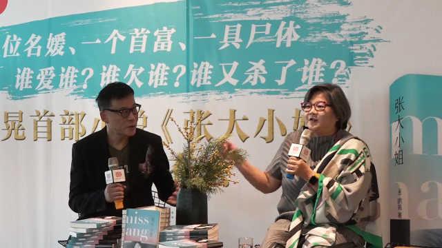 洪晃李国庆俞渝当年怎么做媒体?