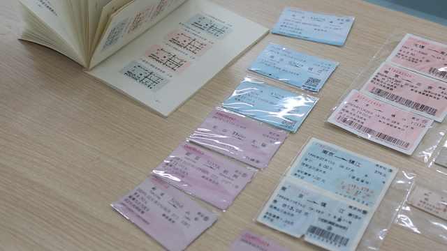 收藏近30年,他用车票记录南京发展