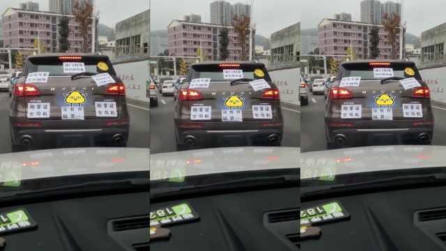 她刚拿驾照就撞车,老公贴8张纸提醒