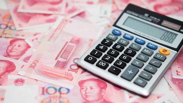 理财的五大规律,用好了真能赚钱!