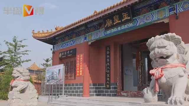 胶州玉皇庙村上榜中国美丽休闲乡村