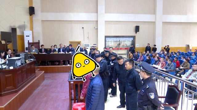 蓝山跨省倾倒垃圾案宣判!8人获刑
