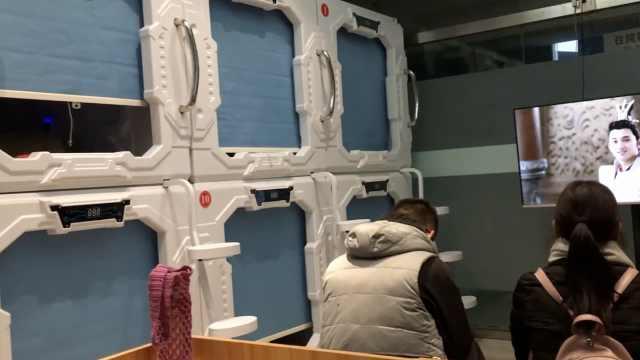 医院设太空舱休息室,患者家属免费