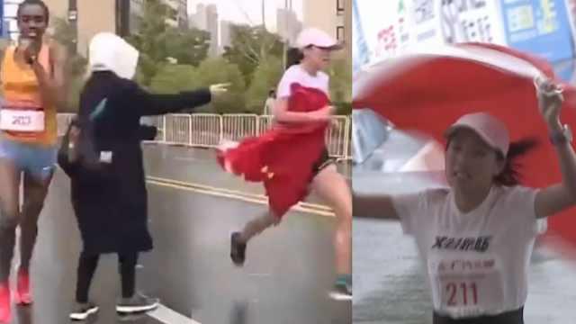 """田协回应""""马拉松递国旗"""":很重视"""