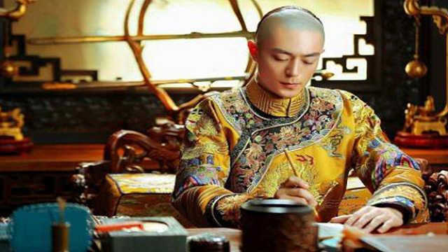 康熙雍正乾隆谁的写的字最丑?
