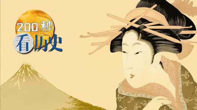 日本为什么有一堆中国式姓氏?