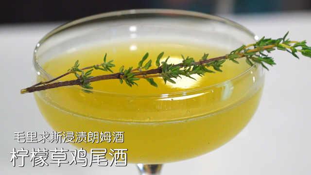 美食小课堂:如何制作柠檬草鸡尾酒