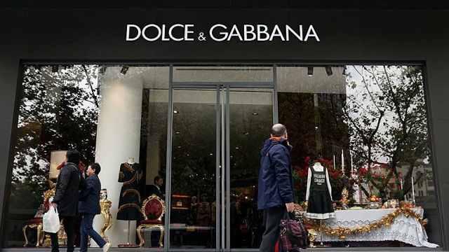 DG引外媒热议:奢侈品业需转变模式